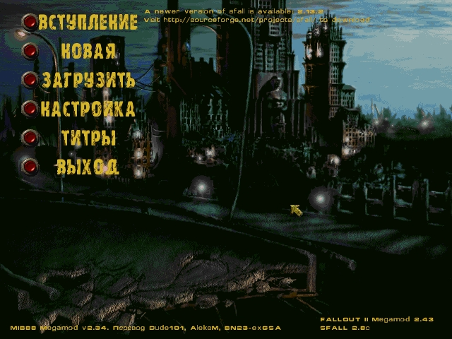 Fallout II MegaMod v2 44 RU 2 47 1 EN - Fallout 2 - Общая