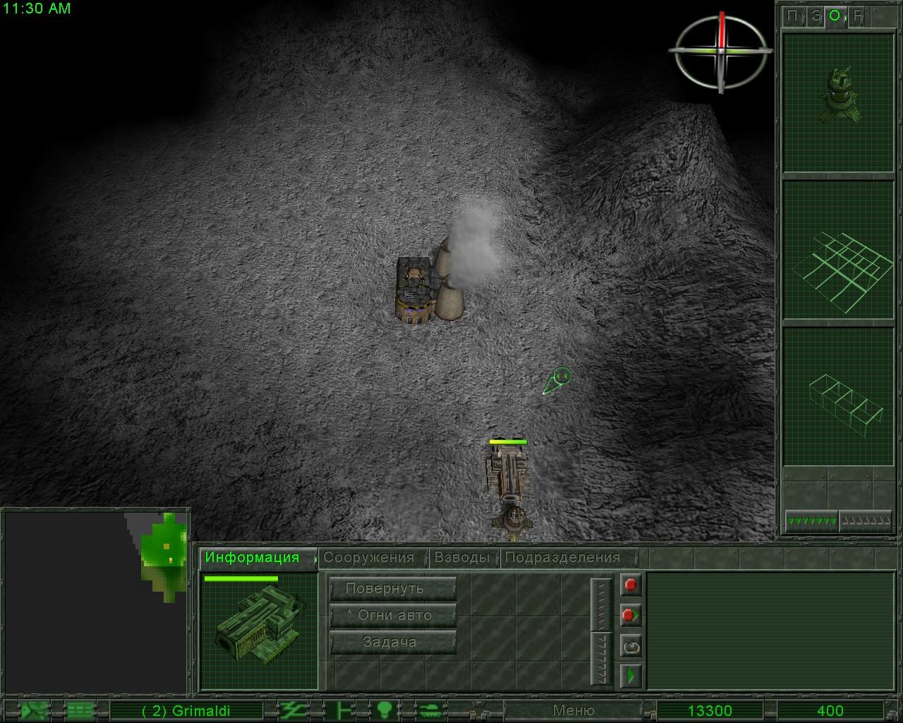 26 май 2010 Исправлен ряд ошибок. скачать патч к игре Earth 2160 Скачать фа